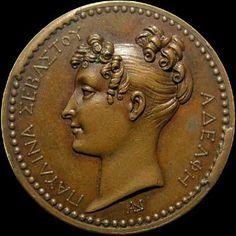 Medaglia commemorativa della la principessa Paolina