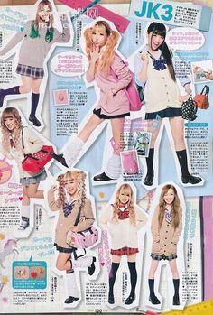 hudie.com Seifuku Fashion