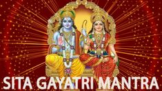 Sita Gayatri Mantra - Powerful Mantra for Blissful Marital Life Sanskrit Mantras, Gayatri Mantra, Betta, Bliss, Princess Zelda, Movie Posters, Movies, Fictional Characters, Art