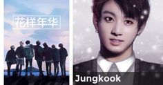 Jungkook | Which BTS Member are you Most Like?