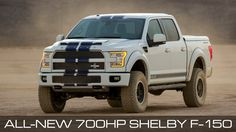 Shelby F-150 Introduction
