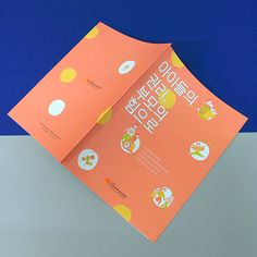 client_장애인부모연대  project_디자인기획, 일러스트, 편집디자인, 인쇄제작 Leaflet Design, Booklet Design, Graphic Design Layouts, Brochure Design, Layout Design, Editorial Layout, Editorial Design, App Design, Print Design