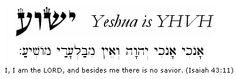 Yeshua is YHVH