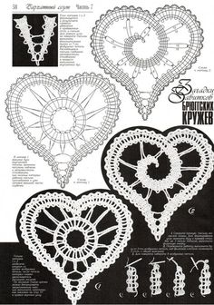 Crochet Russian bobbin lace-like heart patterns.You can find Point lace and more on our website.Crochet Russian bobbin lace-like heart patterns. Irish Crochet Patterns, Bobbin Lace Patterns, Crochet Chart, Free Crochet, Knitting Patterns, Freeform Crochet, Thread Crochet, Crochet Russe, Cardigan Au Crochet