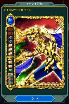 Lion aiolia