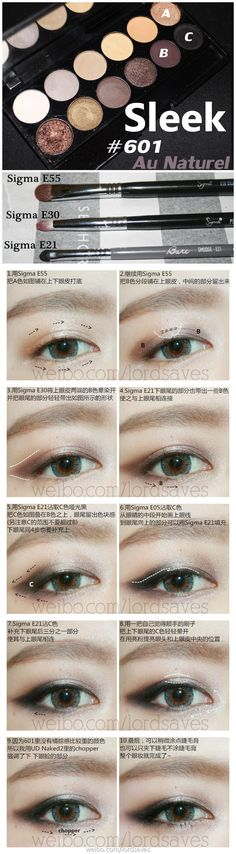 Sleek makeup Au Naturel asian smokey cateye eyeshadow tutorial