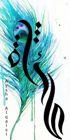 Aysha alaa salih