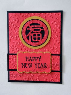 Amusing Asian new year cards really