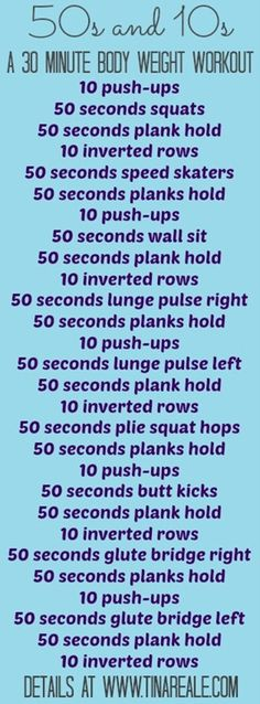 30 Minute Body Weight Workout...this just feels like too much!!! Guess we will see..