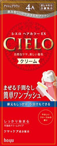 CIELO Hair Color EX Cream for gray hair -4A Ash Brown (Japanese Import) * Click image to review more details.