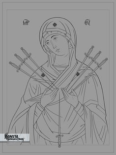 Образ Божией Матери «Умягчение Сердец» Cartoon Sketches, Cartoon Icons, Mural Painting, Painting & Drawing, Bird Coloring Pages, Mary And Jesus, Byzantine Icons, Catholic Art, Art Icon