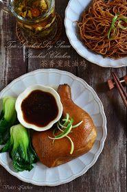 Violet's Kitchen ~♥紫羅蘭的爱心厨房♥~ : 茶香薰豉油鸡 Tea Smoked Soy Sauce Poached Chicken
