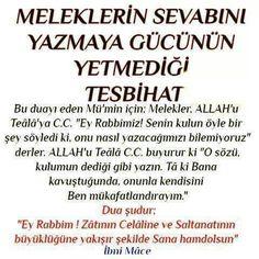 Duâ My Dua, Deen, Ramadan, Tintin, Allah Islam, Quran, Muslim, Prayers, Islamic