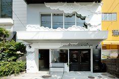 実績紹介-商業店舗デザイン- araliya | 広島の店舗デザイン会社 株式会社アイシード i-seed co.,ltd