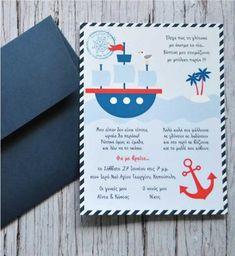 Προσκλητήριο Βάπτισης Ναυτικό Βαρκάκι | Typo Gadgets, Gadget