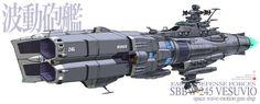 Space Battleship Yamato 2199 - Google 搜尋