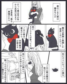 """小夜之画@創作男女さんのツイート: """"魔女に仕えた黒猫の話 #魔女集会で会いましょう… """""""