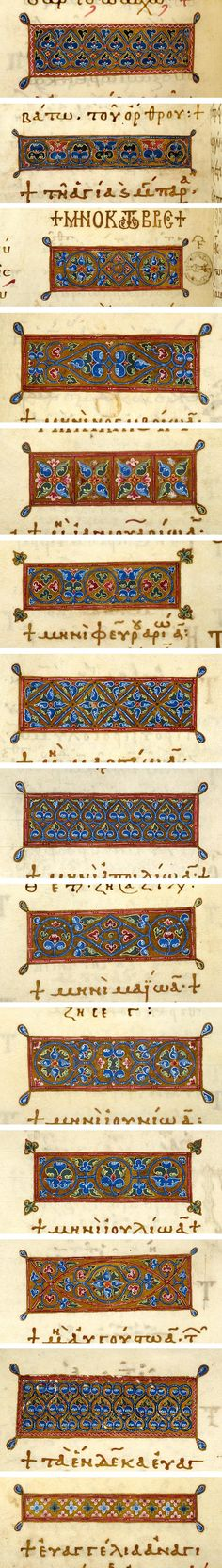 Hamilton lectionary   Constantinople   end of 11th century   The Morgan Library & Museum