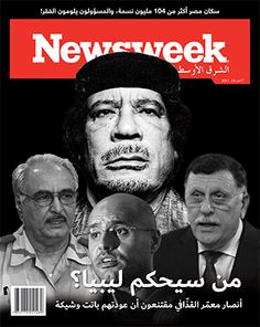 October 18, 2017 Issue Who rules Libya? Muammar Gaddifi's supporters are convinced that their return is imminent. http://ar.newsweekme.com Look for it online and a magazine rack near you on the 18th.