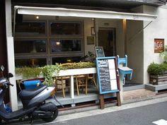 【横浜駅周辺】 心も体もゆったりできるカフェ NAVERまとめ - NAVER まとめ