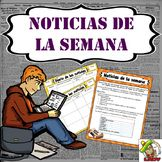 Noticias de la semana / Current Event Weekly Assignment - This assignment saved me TONS of planning time!