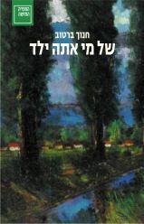 31-5217-M.jpg (159×248)