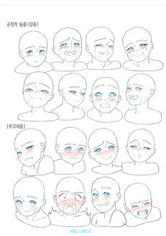 Drawing Face Expressions, Anime Faces Expressions, Facial Expressions, Manga Drawing Tutorials, Drawing Tips, Body Drawing Tutorial, Lip Tutorial, Drawing Techniques, Art Tutorials