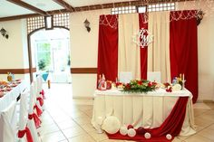 Wedding decoration of the table for the new-marriage couple