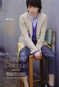 Sakurai Sho 櫻井 翔 Ivy Club, G Dragon, Korean Men, Smart Casual, Bigbang, Barefoot, Preppy, Singer, Album