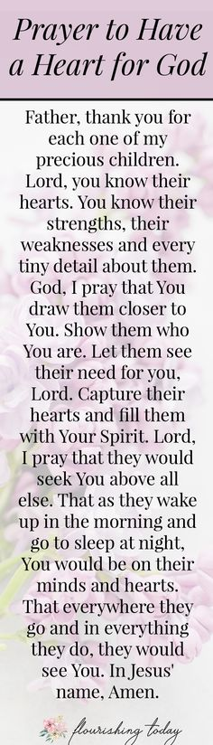 Do you pray specifically and strategically for your family? There is power when we get intentional with our prayers. Here are 5 prayers for my family for unity, strength, purpose, relationships and to have a heart for God. Prayer Quotes, Faith Quotes, Bible Quotes, Strong Quotes, Quotes Positive, Wisdom Quotes, Quotes Quotes, Qoutes, Faith Prayer