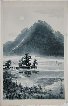 KOTOZUKA Eiichi(琴塚 英一 Japanese, 1906-1976)  Hirosawa Pond in the spring evening 1950s  Woodblock print