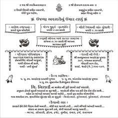 Marriage Invitation Quotes, Wedding Invitation Card Wording, Marriage Cards, Indian Wedding Invitations, Wedding Symbols, Hindu Wedding Cards, Shadi Card, Gujarati Wedding, On Set
