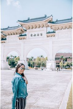 Thinking of traveling to Taipei? Check out my travel guide for the BEST 3 day weekend of things to do in Taipei! This trip will be unforgettable. Taipei Travel, Stuff To Do, Things To Do, Travel Ootd, Weekend Trips, Taiwan, Photography, Outfit, Temples