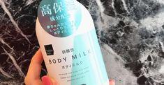 マツモトキヨシのオリジナルブランドが最近すごいんです。SNSで絶賛され、店舗でも売り切れている「ボディミルク」がコスパ良いのに超優秀なんです。