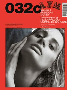 Lauren Santo Domingo on the cover of 032c magazine.