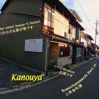 Kyoto hostel Kanouya