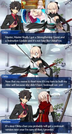 Fate Characters, Fate Stay Night Anime, Fate Anime Series, Borders For Paper, Me Too Meme, Type Moon, Great Videos, Anime Style, Awkward