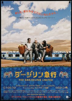 DARJEELING LIMITED Japanese