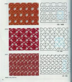 Crochet Patterns Book 300 - 新 - Веб-альбомы Picasa Crochet Stitches Chart, Crochet Motifs, Crochet Diagram, Afghan Crochet Patterns, Thread Crochet, Knitting Stitches, Free Crochet, Stitch Patterns, Crochet Lace