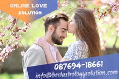 Subhash Shastri is providing online love solutions from a long time, contact him regarding love problems to contact Best experts In India. Astrology Predictions, Love Astrology, Love Problems, World Famous, India, Couple Photos, Couple Shots, Goa India, Couple Photography