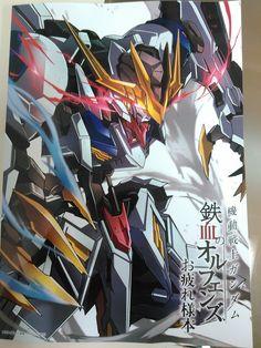 Just some filler Anybody know the artist? Arte Gundam, Gundam Wing, Gundam Art, Gundam Toys, Robot Concept Art, Robot Art, Barbatos Lupus Rex, Gurren Laggan, Blood Orphans