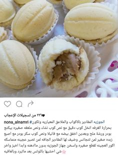 Sweets Recipes, Baby Food Recipes, Cooking Recipes, Cooking Cake, Kinds Of Desserts, Arabic Food, Banana Pudding, Biscuit Recipe, Food Pictures