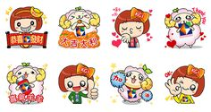 KGI Bank Chinese New Year stickers are created by talented students sponsored by China Development Industrial Bank Foundation. Available till March 16, 2015. Name LINE Sticker: KGI Bank – Happy Chinese New Year Free/Paid : Free Status : Temporary Link : line://shop/detail/3921 Publisher : KGI Bank Copyright : © KGI Bank