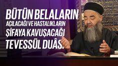 Islam, Movie Posters, Movies, Youtube, Films, Film Poster, Cinema, Movie, Film