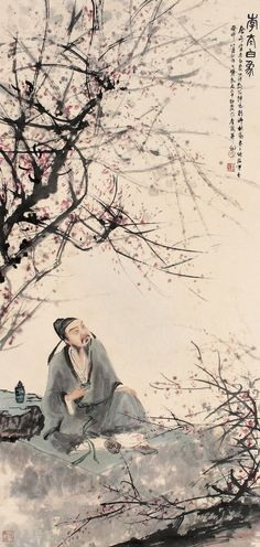 Fu Baoshi Paintings | Chinese Art Gallery | China Online Museum                                                                                                                                                      More