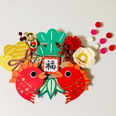 お正月の飾りも作りました!熊手的に1年飾って福を呼び込む!のもありで Chinese New Year Decorations, Chinese New Year Crafts, New Years Decorations, New Year's Crafts, Decor Crafts, Diy And Crafts, Diy Paper, Paper Art, Paper Crafts