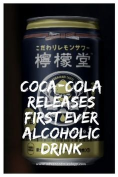 Recently, Coca-Cola introduced its first ever alcoholic drink, the Lemon-Do, in Japan. New Year's Drinks, New Year's Eve Cocktails, Prosecco Cocktails, Fruity Cocktails, Cocktail Drinks, Cocktail Recipes, Drink Recipes, Thanksgiving Drinks Non Alcoholic, Non Alcoholic Drinks