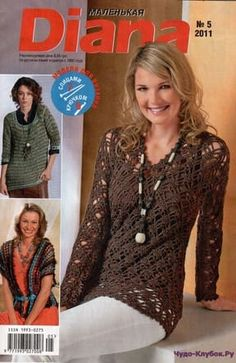 Crochet Magazine, Diana, Knitting, Blouse, Long Sleeve, Sleeves, Tops, Women, Fashion