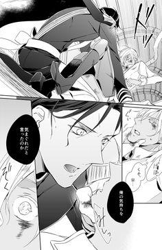 雛 (@HN_chi_) さんの漫画 | 15作目 | ツイコミ(仮) Manga Detective Conan, Amuro Tooru, One Piece Comic, Funny Names, Magic Kaito, Anime Sketch, Pretty Art, Doujinshi, Manhwa