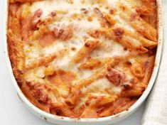 i saw pancetta and it was a wrap. Baked Penne: This hearty pasta dish boasts crispy pancetta, fresh fennel and creamy Parmesan, mozzarella and fontina cheeses. Heat up leftovers for an easy lunch tomorrow. Baked Penne Pasta, Baked Ziti, Pasta Bake, Pasta Recipes, Cooking Recipes, Pasta Meals, Cooking Food, Veggie Recipes, Cooking Time
